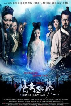 A Chinese Fairy Tale online streaming