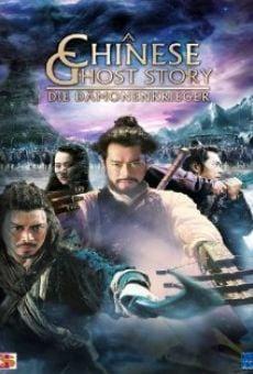 Ver película A Chinese Fairy Tale