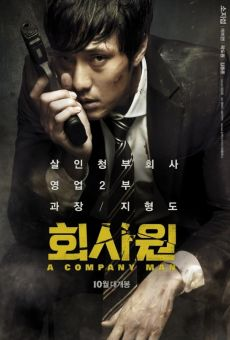 Hoi-sa-won (A Company Man) on-line gratuito