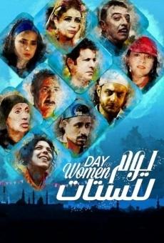 Ver película A Day for Women