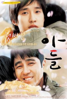 Adeul (A Day with My Son) en ligne gratuit