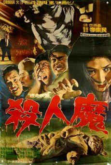 Ver película A Devilish Murder