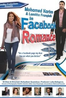 Ver película A Facebook Romance
