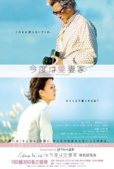 Ver película A Good Husband