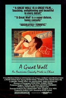 Ver película A Great Wall