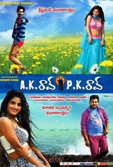 Ver película A K Rao P K Rao