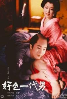Ver película A Lustful Man
