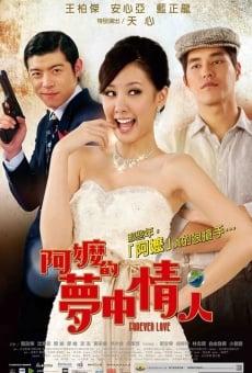 Ver película A ma de meng zhong qing ren
