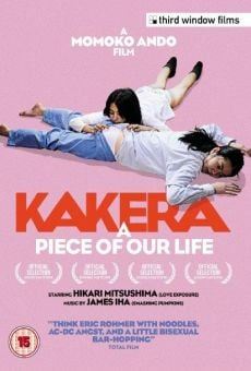 Película: A Piece of Our Life