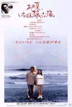 Ver película A Scene at the Sea