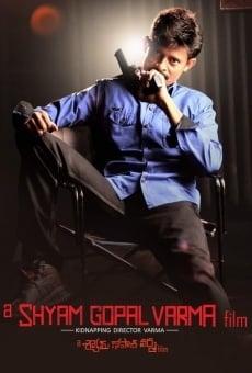A Shyam Gopal Varma Film online kostenlos