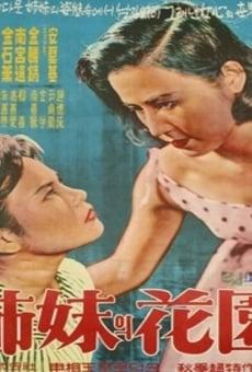 Ver película A Sister's Garden