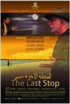 Ver película A Última Estação