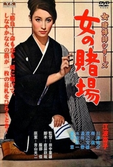 Ver película A Woman's Gamble