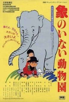 Ver película A Zoo Without an Elephant