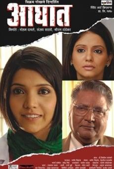 Ver película Aaghaat