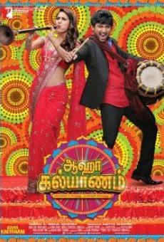 Ver película Aaha Kalyanam