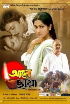 Ver película Aalo Chhaya