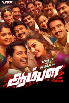 Aambala online streaming