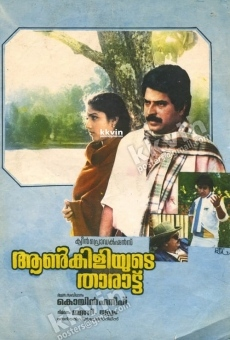 Ver película Aankiliyude Tharattu
