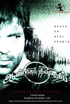 Ver película Aanmai Thavarael
