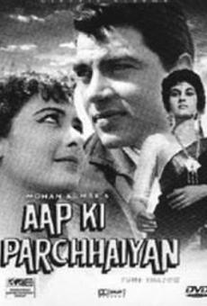 Aap Ki Parchhaiyan en ligne gratuit