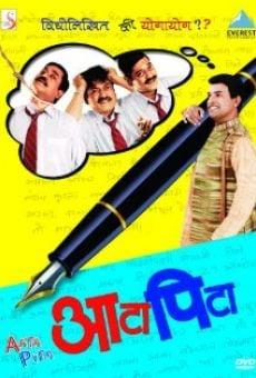 Ver película Aata Pita