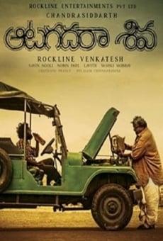 Ver película Aatagadharaa Siva