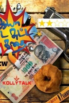 Aaya Vada Sutta Kathai en ligne gratuit