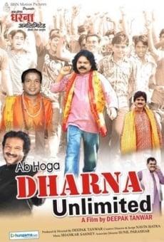 Ver película Ab Hoga Dharna Unlimited
