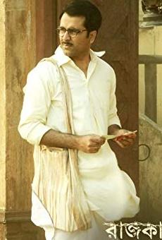 Películas de Abir Chatterjee
