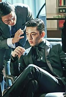 Películas de Ah-In Yoo