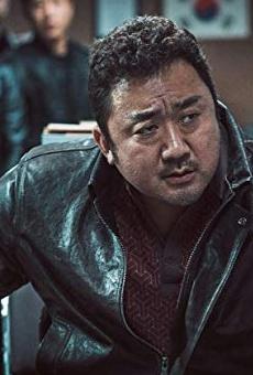 Películas de Dong-seok Ma