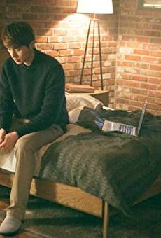 Películas de Dong-Wook Lee