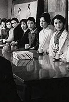 Películas de Eiji Funakoshi