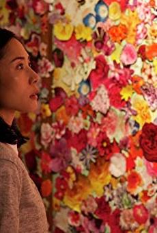Películas de Eri Fukatsu