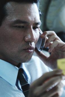 Películas de Jeong-min Hwang