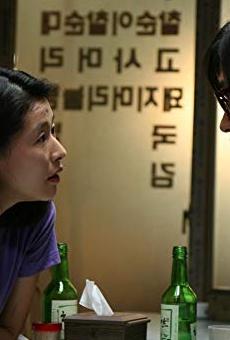 Películas de Ji-won Ye