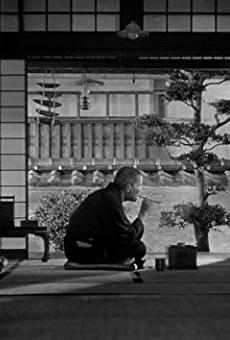 Películas de Kokuten Kôdô