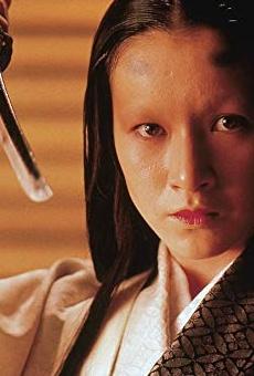 Películas de Mieko Harada