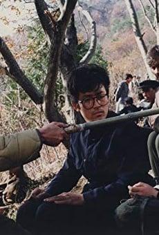 Películas de Min-su Choi