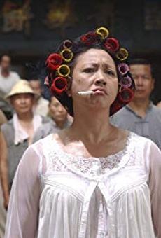 Películas de Qiu Yuen