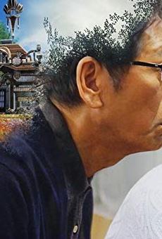 Películas de Ren Osugi