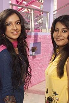 Películas de Subhasree Ganguly
