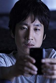 Películas de Sun-kyun Lee