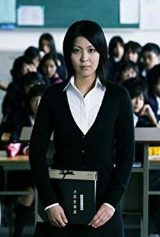 Películas de Takako Matsu