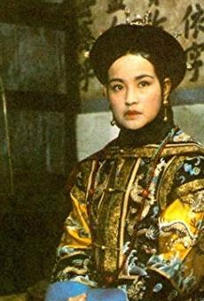 Películas de Xiaoqing Liu