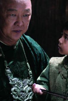 Películas de Yu Wang