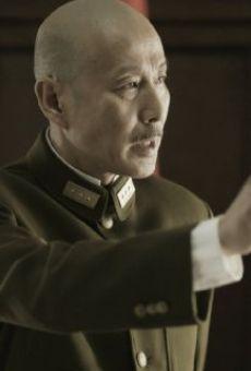 Películas de Daoming Chen