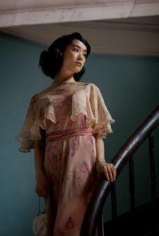 Películas de Eriko Hatsune